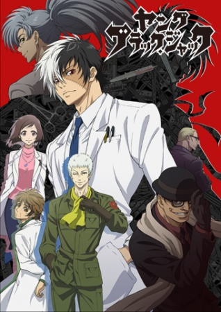 Poster do anime Young Black Jack