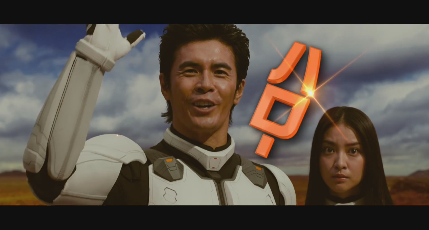 Terraformars-LiveAction-Movie-Trailer2-2