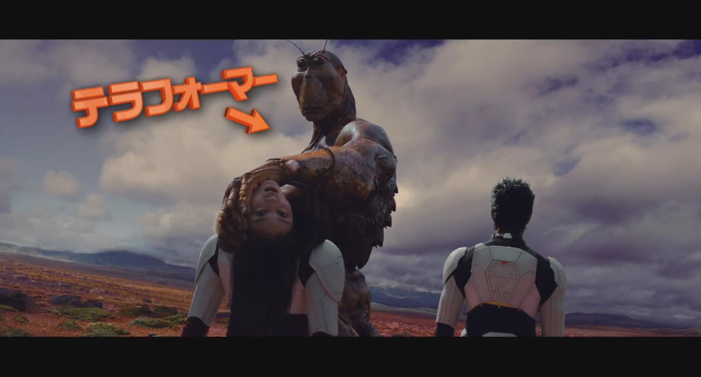 Terraformars-LiveAction-Movie-Trailer2-3