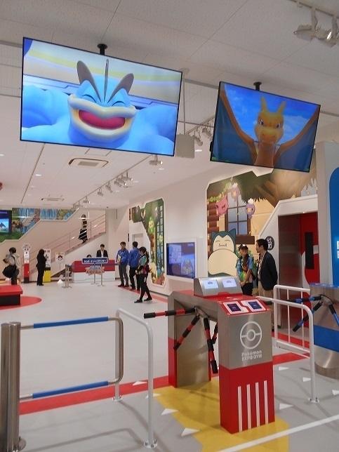 visitamos-o-primeiro-ginasio-pokemon-real-em-osaka-japao-body-image-1448486425